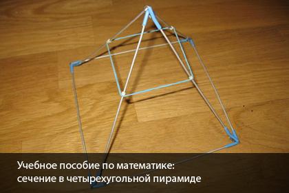 sample-2.jpg