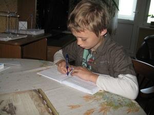 Сережа, ученик репетитора по математике