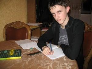 Вадим, ученик репетитора по математике