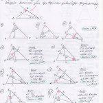 Задания репетитора по математике 7 класс: задание на треугольники