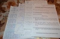 Материалы по математике