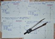 Методика - локальный репетитор по математике