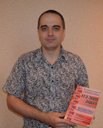 Репетитор по математике - выпускник ШБУ