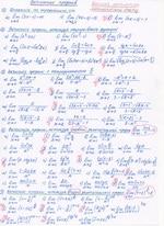 Репетитор по математике для студентов. К уроку на пределы