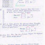 Репетитор по математике 5 класс. Рабочий листочек для урока
