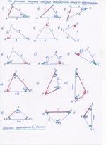 Репетитор по математике - 9 класс. К уроку на решение треугольников