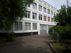 Школа 1136 - родовое гнездо репетитора по математике