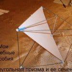 """,""www.ankolpakov.ru"