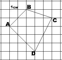 Вариант ЕГЭ задача B6 вариант 1