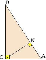 Высота, проведенная из вершины прямого угла