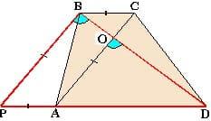 Теоерма о сдвиге диагонали в трапеции