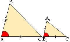 2 признак подобия треугольников