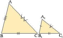 3 признак подобия треугольников