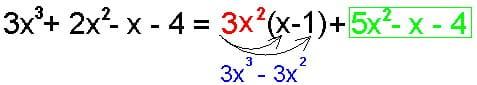 Он-лайн репетитор по математике. Выделение линейного множителя. Этап второй.