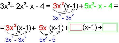 Он-лайн репетитор по математике. Выделение линейного множителя. Этап пятый.