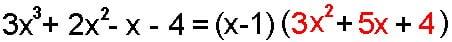 Он-лайн репетитор по математике. Выделение линейного множителя. завершающий этап.
