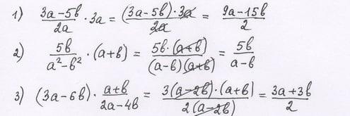 Решение репетитора по математике. Умножение дробей