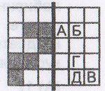 Репетитор по математике для олимпиад. Задача конкурса Кенугуру №6 , 4 класс, март 2011г