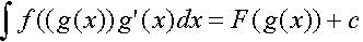 Репетитор по математике он-лайн.Обоснование замены переменной