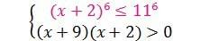 Альтернативное решение задачи С2 с ЕГЭ по математике_2