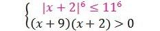 Альтернативное решение задачи С2 с ЕГЭ по математике_3