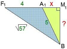 Альтернативное решение репетитора по математике. Поиск высоты трегольника