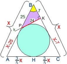 Выражение сторон четырехугольника APKC