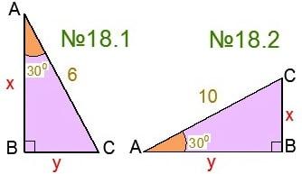Задание репетитора по математике №18