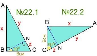Задание репетитора по математике №22