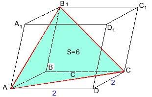 Задача С2  варианта ЕГЭ по математике
