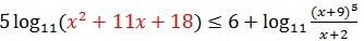 Задача С2 на ЕГЭ по математике 2011г _1