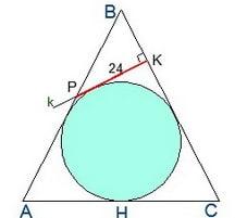 Задача С2 на ЕГЭ по математике. Первый случай