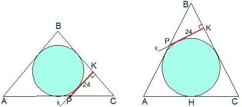 Здача С2 на ЕГЭ по математике. Два случая.