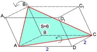 Ошибка задачи С2 варианта ЕГЭ по математике