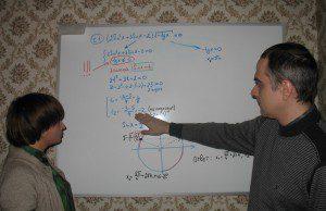 Подготовка к ЕГЭ по математике с репетитором