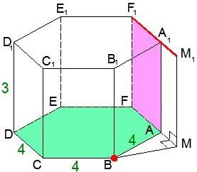 Построение перпендикуляра в задаче С2 на ЕГЭ по математике. Этап 2