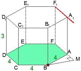 Построение перпендикуляра в задаче С2 на ЕГЭ по математике. Этап 1