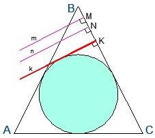 Работа репетитора по математике с условием задачи С2
