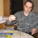 Репетитор по математике, подготовка к ЕГЭ