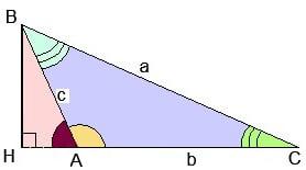 Репетитор по математике. Док-во теоремы синусов для тупого угла