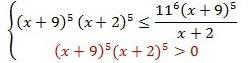 Решение задачи С2 на ЕГЭ по математике в 2011 году_система