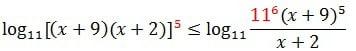 Решение задачи С2 на ЕГЭ по математике в 2011 году_2