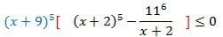 Решение задачи С2 на ЕГЭ по математике в 2011 году_3