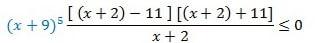 Решение задачи С2 на ЕГЭ по математике в 2011 году_6