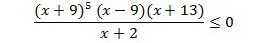 Решение задачи С2 на ЕГЭ по математике в 2011 году_7