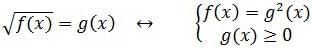 Решение иррациональльного уравнения