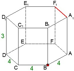 Условие задачи С2 на ЕГЭ по математике. 6 июня 2011г