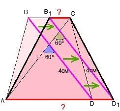 Как репетитор математики анализирует условие