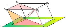 Методика репетитора по математике.Разбиение параллелепипеда