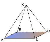 Разделите пирамиду